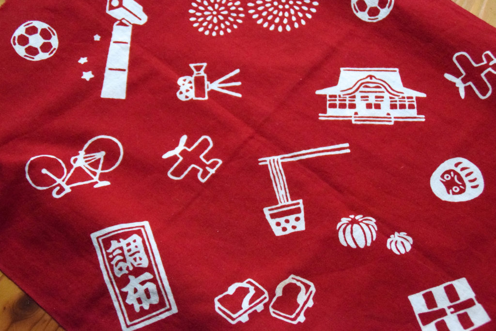 Hand towels decorated with the theme of famous things from Chōfu.