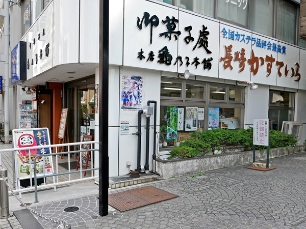 Located in front of Kokuryō Station since its establishment in 1948.