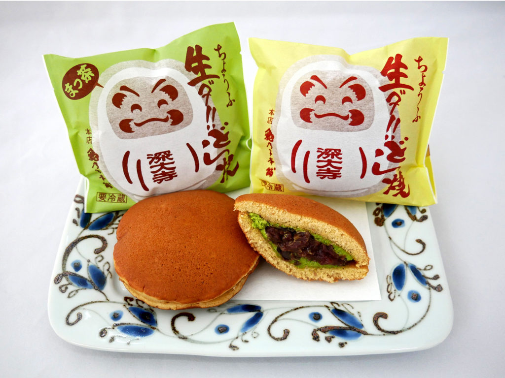 Fresh Cream Dorayaki keep in the fridge for 3 days or the freezer for 7 to 10. They are best served at room temperature.