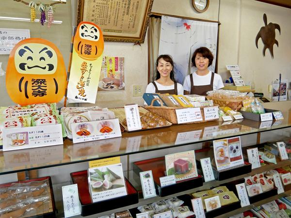 You'll know Fresh Cream Dorayaki by the lucky smiling daruma.