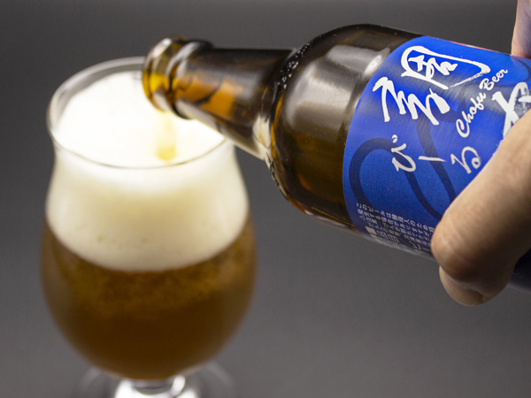 You'll know Chofu Beer by its indigo label and the white calligraphy written by the mayor himself.
