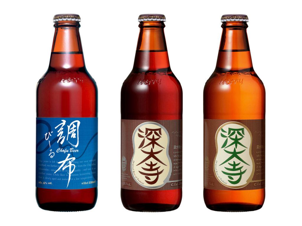 調布びーる、深大寺ビール(ピルゼンとミュンヘン)