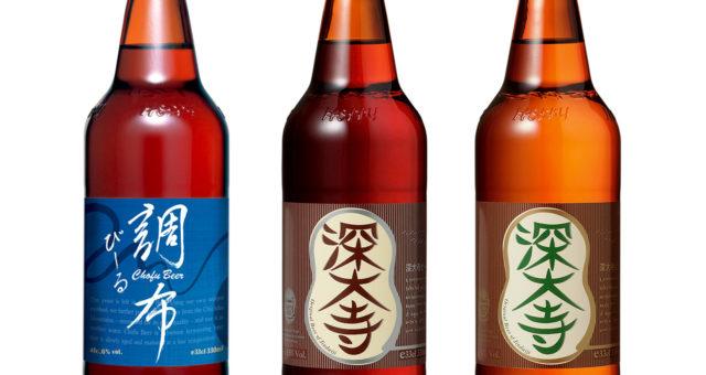 調布びーる・深大寺ビール