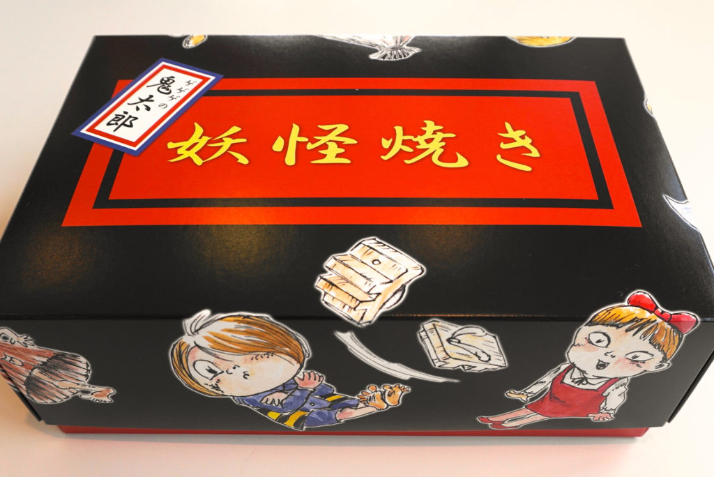 黒地に鬼太郎や猫娘のキャラクターがかかれた箱