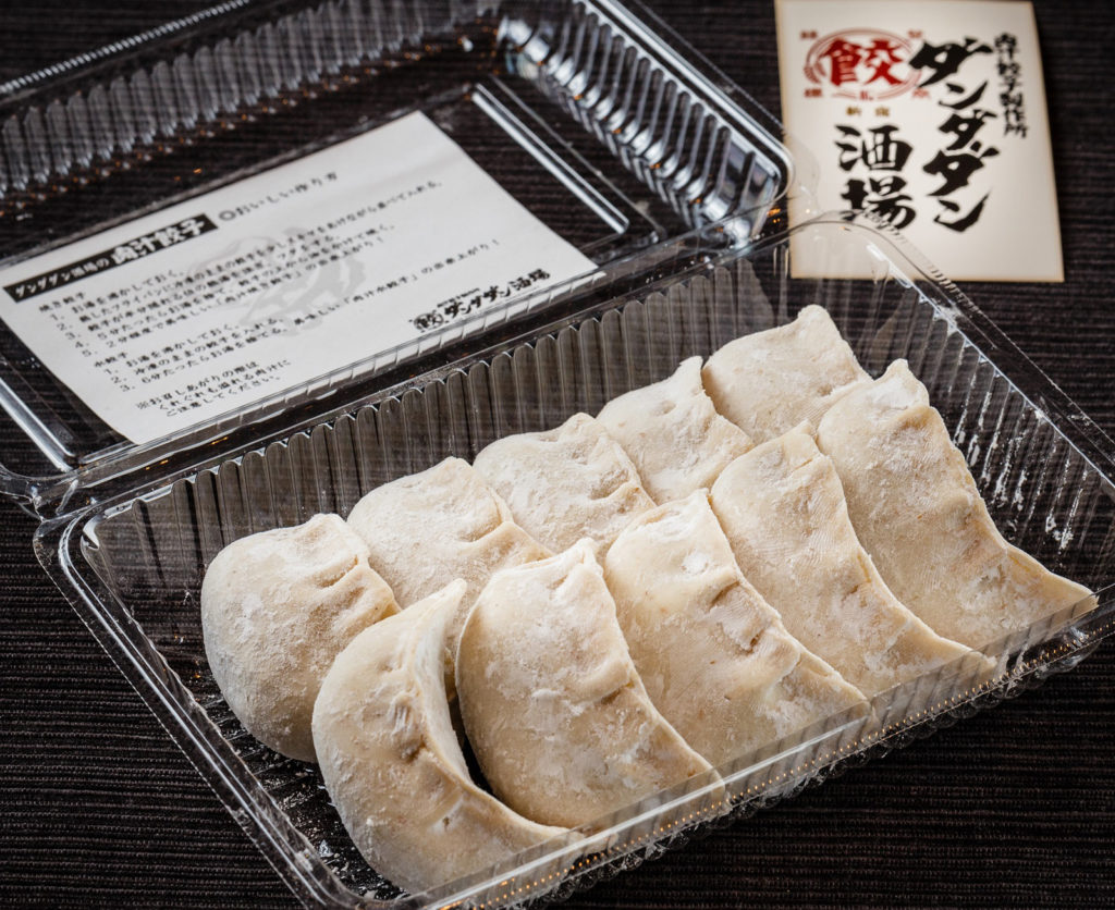 "Frozen takeout sets are also available and come with instructions: ""How to Make Delicious Gyōza."""