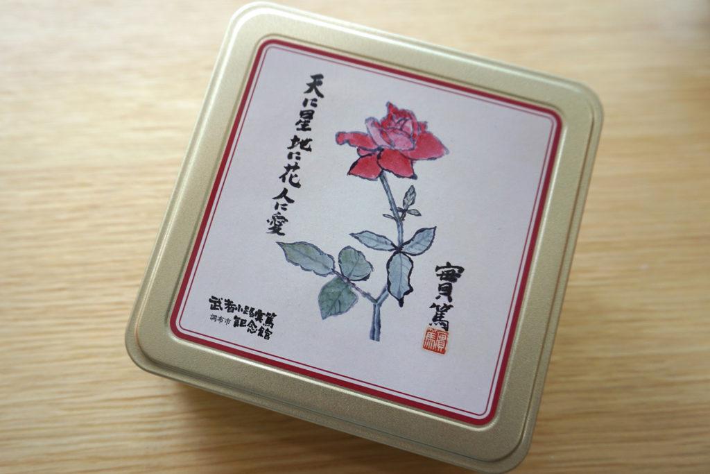 赤い薔薇の花の絵がふたに描かれた缶